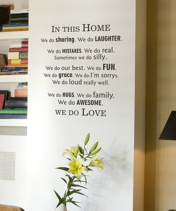 Black 'In This Home' Wall Quote