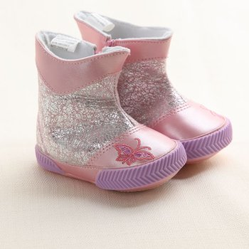 Pink Beibi Iris Shoes - Infant