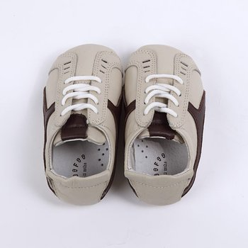 Cream & Brown Troels Baby Tennis Shoe