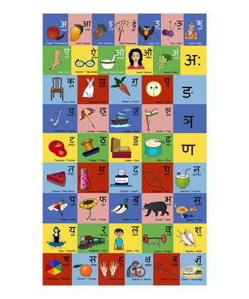 English & Hindi Alphabet Puzzle