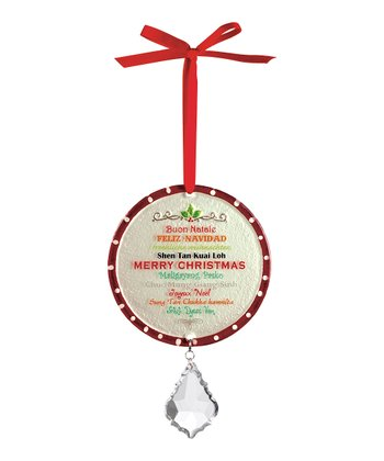 'Merry Christmas' Round Ornament
