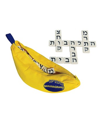 Hebrew Bananagrams Game