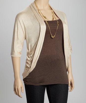 Beige Open Cardigan - Plus