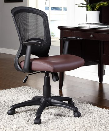 Brown Pulse Office Chair