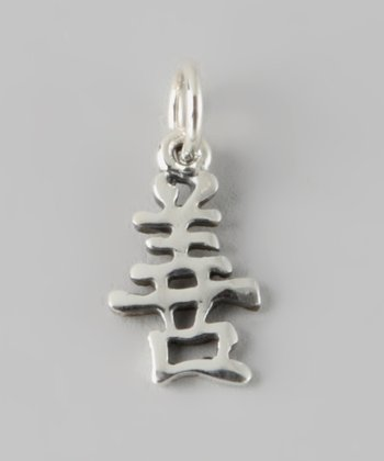 Sterling Silver Chinese Good-Hearted Symbol Charm