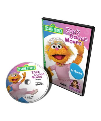 Chinese Zoe's Dance Moves DVD