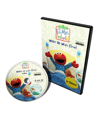 Chinese Elmo's World: Wake Up with Elmo DVD