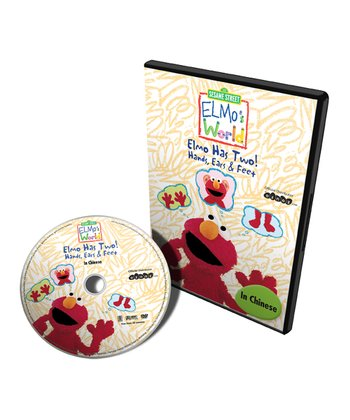 Chinese Elmo's World: Two Hands, Ears & Feet DVD