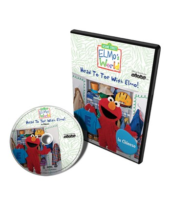 Chinese Elmo's World: Head to Toe with Elmo DVD
