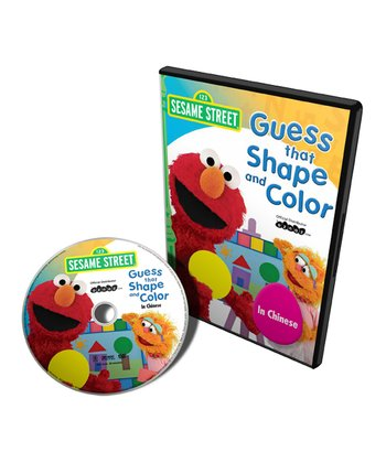 Chinese Guess That Shape & Color DVD