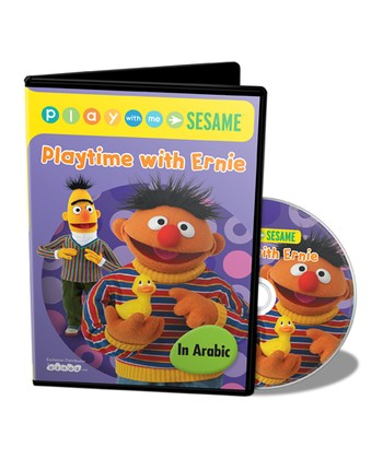 Arabic Play With Me Sesame: Playtime With Ernie DVD