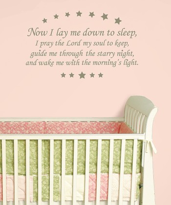'Now I Lay Me Down' Wall Decal Set