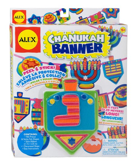 Chanukah Banner Kit
