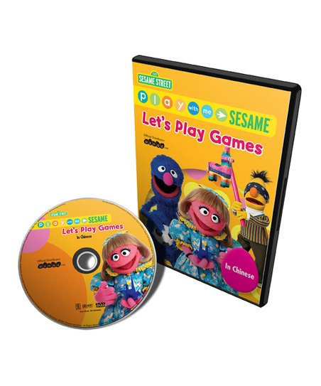 Chinese Let's Play Games DVD