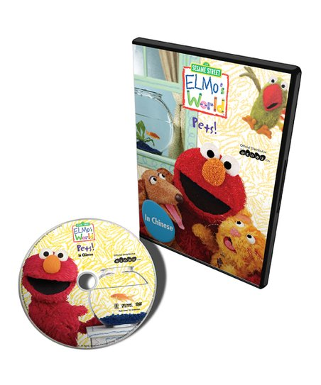 Chinese Sesame Street Elmo's World: Pets DVD