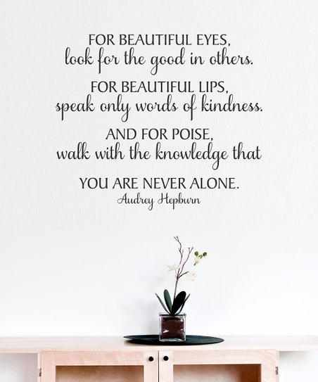 Black 'For Beautiful Eyes' Wall Quote